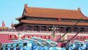 China moderniza su Ejército para alzarse como superpotencia