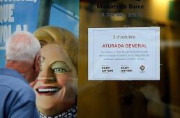 Las imágenes que deja la huelga general en Cataluña