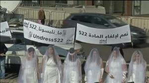 Líbano podría derogar hoy una de sus leyes más polémicas