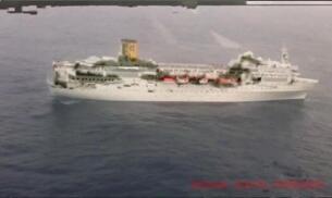 El Costa Allegra, remolcado