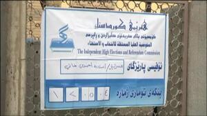 Kurdistán vota en referéndum su independencia de Iraq